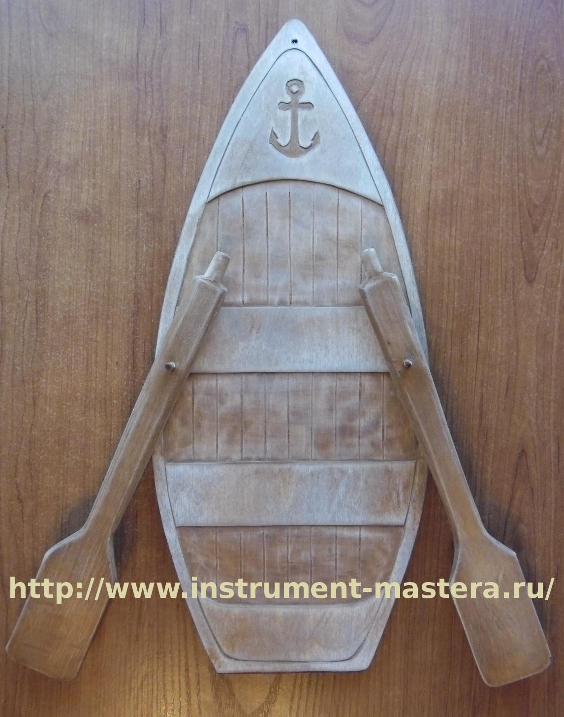 Разделочная доска в виде лодки