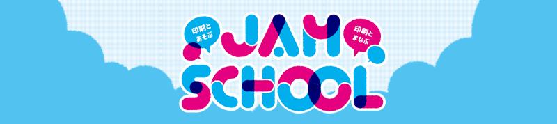 JAM SCHOOL