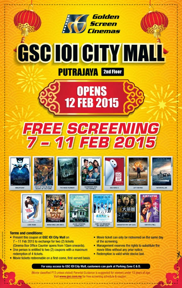 Innovative film city discount coupons
