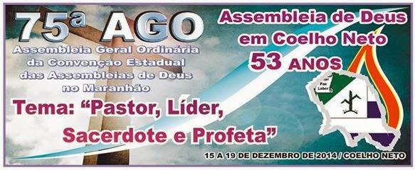 75ª AGO COELHO NETO