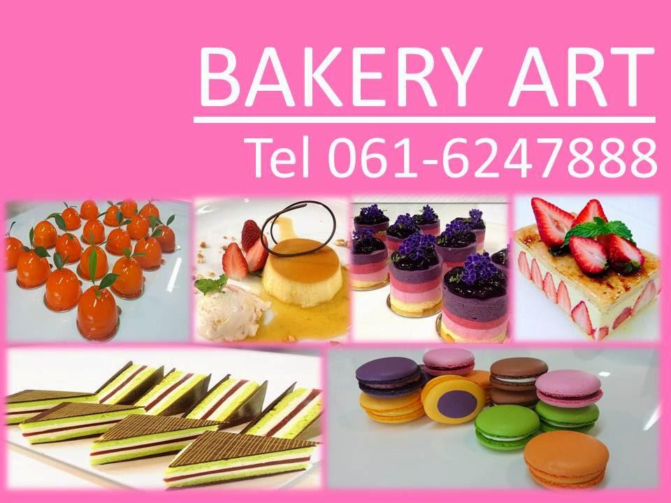 Bakery Art โทร 061-6247888สอนทำเค้กฝรั่งเศส โดยเชฟจบจากเลอ กอร์ดอนเบลอ