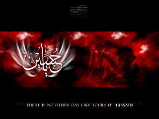 imam hussain Muharram quote