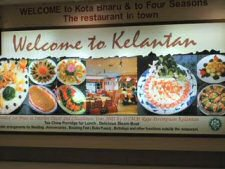 Welcome message in the airport from Kota Bahru, Kelantan, Malaysia