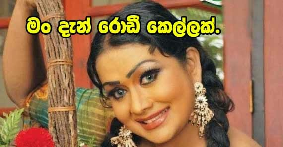 Gossip chat with Anusha Damayanthi