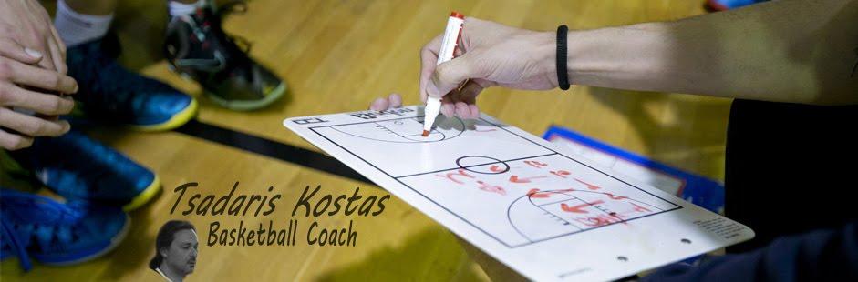 Coach Tsadaris Kostas