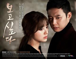 DRAMA KOREA Missing You / I Miss You Tayang DINI HARI di INDOSIAR