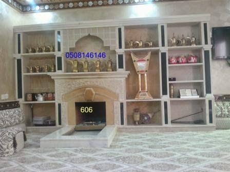 http://4.bp.blogspot.com/-U543LCHB18E/VGwsi5f5cOI/AAAAAAAABT8/Tvc9FXnJJQI/s1600/606.jpg
