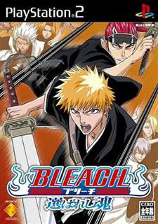 Torrent Super Compactado Bleach Erabareshi Tamashi PS2