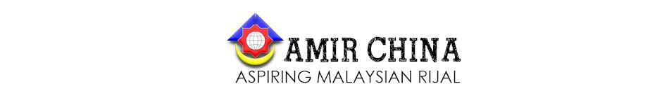 AMIR China