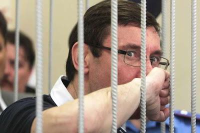 Юрий Луценко за решеткой