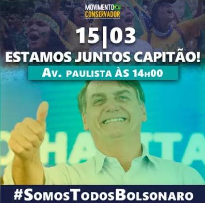 15 de março, 14h: São Paulo