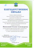 4 октября 2012 г.