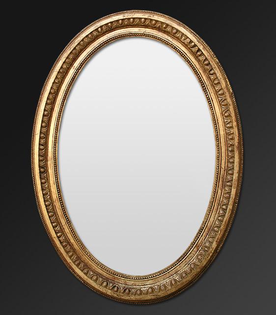 Clavelus le miroir aux vampires 2 extrait 3 3 for Deco grand miroir