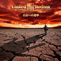Shingeki no Kyojin OP2 Attack on Titan 2nd Opening