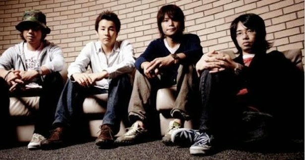 Tokyo universe m sica asian kung fu generation for Musica orientale famosa