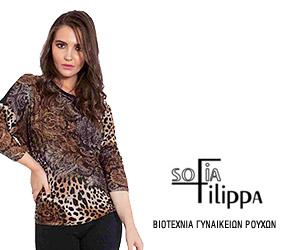 sofiafilippa