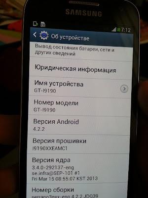 Снимки и информация за Galaxy S4 mini b