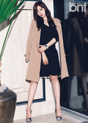 Eunjung T-ara bnt International November 2015