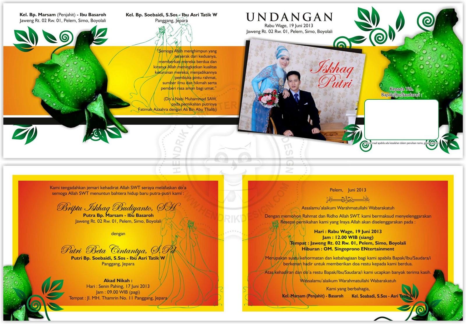 Contoh Undangan Pernikahan Orange Flower (HCGD-05) | desain dan ...