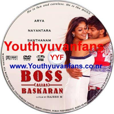 download boss engira baskaran songs