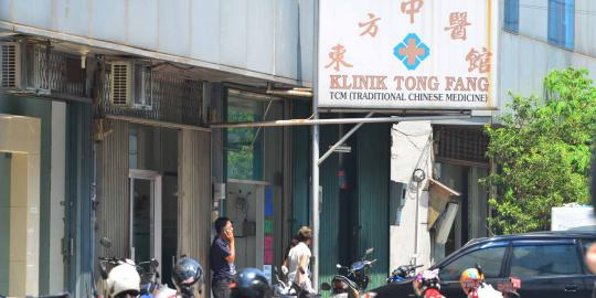 Klinik Tong Fang - [www.zootodays.blogspot.com]