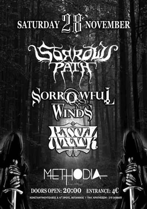 SORROWS PATH, SORROWFUL WINDS, RASCAL WHACK: Σάββατο 28 Νοεμβρίου @ Methodia Live Stage