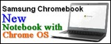 Samsung Chromebook, new Notebook with Chrome OS