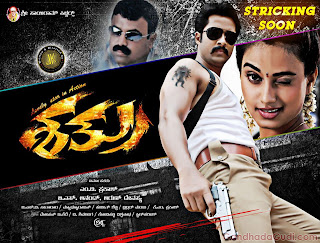Shatru (2013) Mp3 Songs Free Download