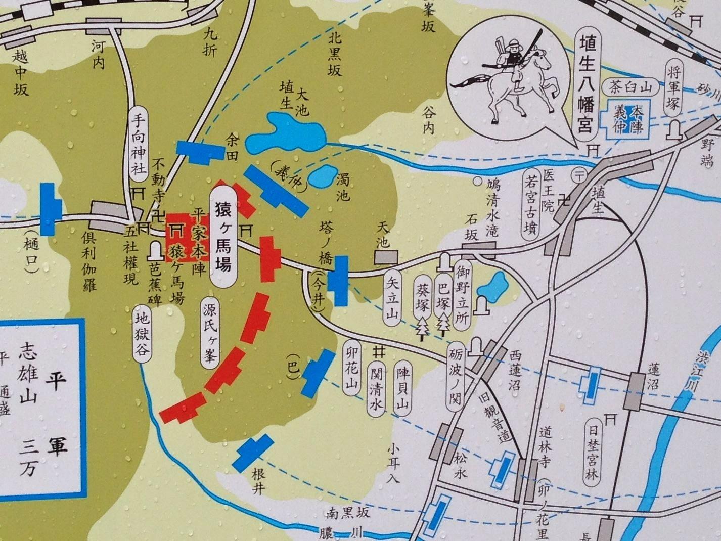 倶利伽羅峠の戦い