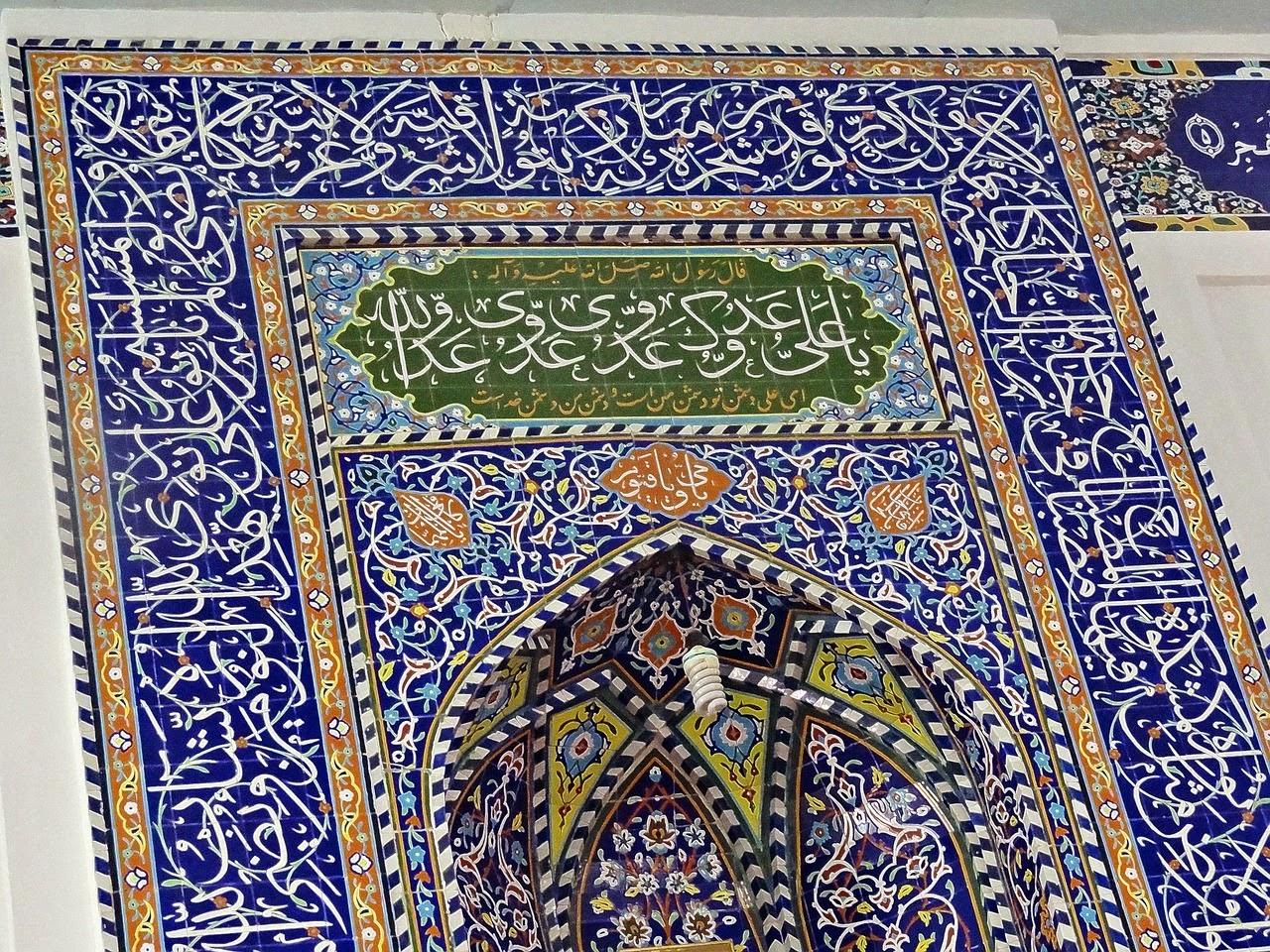Kumpulan Puisi Islami Tahajud Terbaru