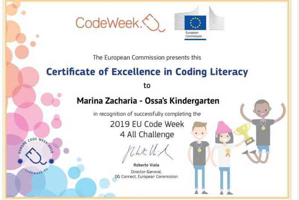 CERTIFICATE OF EXCELLENCE IN CODING LITERACY
