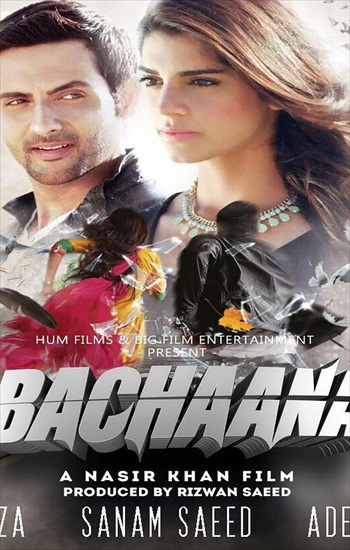 Bachaana 2016 Urdu 720p HDRip 750mb