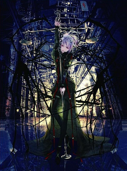 EGOIST Kanade Naru lyrics