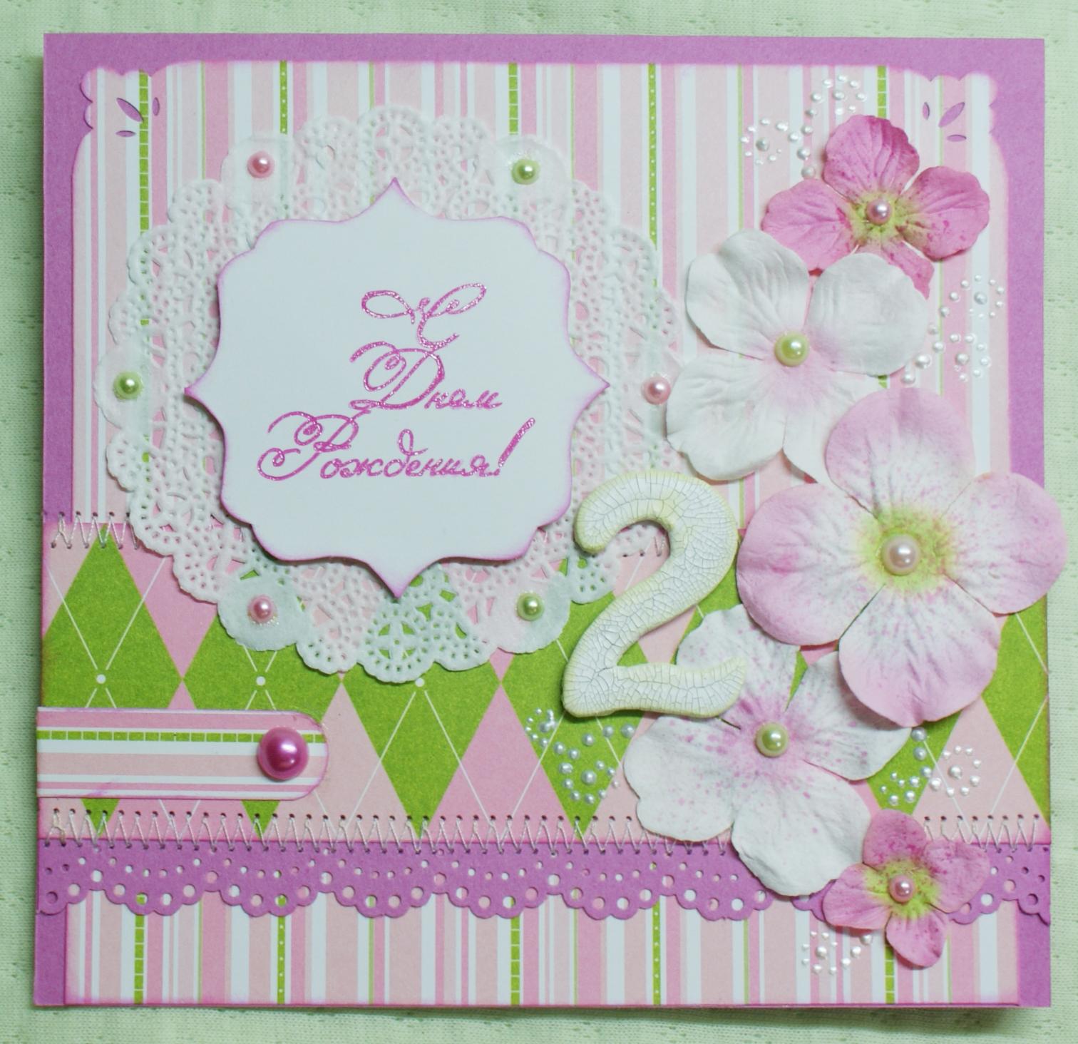 Бесплатные открытки с поздравлением с рождением детей - скачать 23