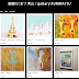 画廊くにまつ 青山 / gallery KUNIMATSU