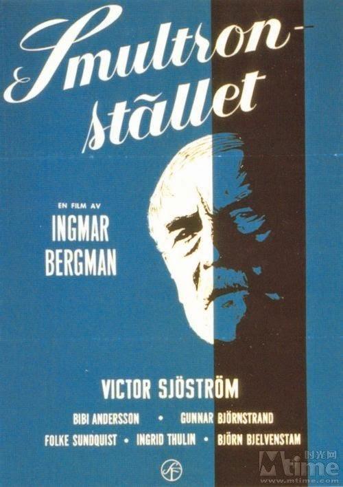 1957 : Imagen: Cartel de la película de Ingmar Bergman : Smultronstället