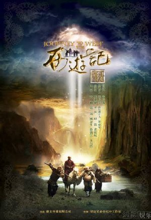 Tân Tây Du Ký - Journey To The West (2011)