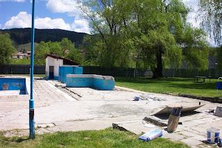 Плувен басейн село Баня