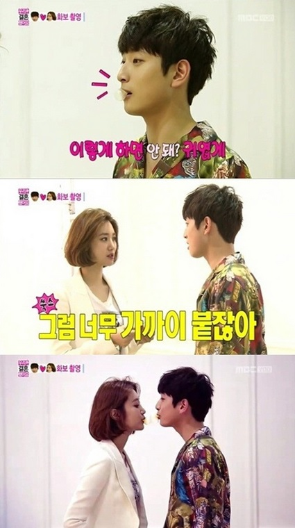 go jun hee dating jinwoon Whbsms jun 30 2018 3:20 am watching till ep 9 now and i seriously dislike yoo reum he's always butting in i really want ki tae and jang mi to be together asap feel like dropping the series now.