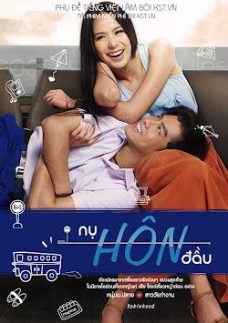 Nụ Hôn Đầu - First Kiss (2012) Poster