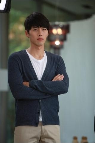 Hyun Bin Secret Garden Cardigan