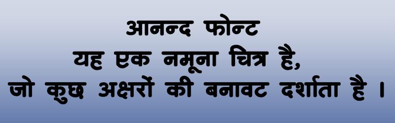 Anandaround Devanagari font