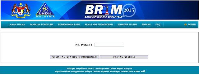 Permohonan BR1M 5.0 2016