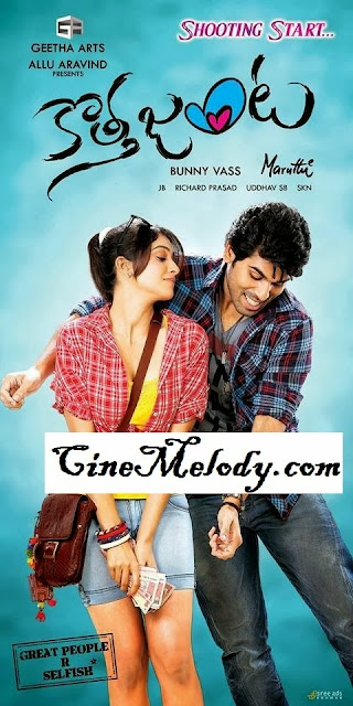 Kotha Janta   Telugu Mp3 Songs Free  Download  2014