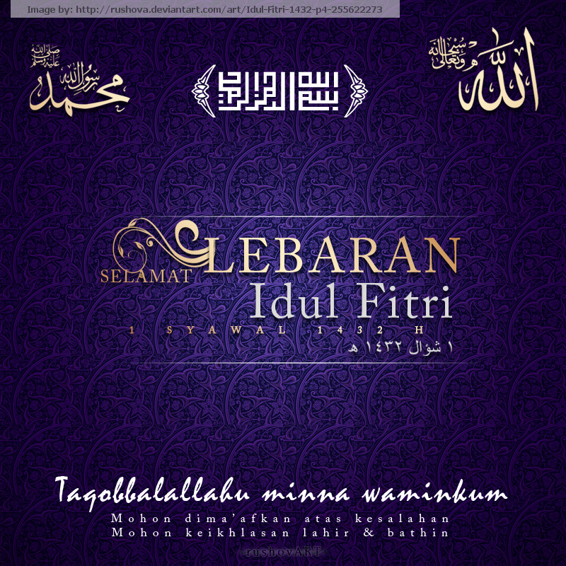 Selamat Hari Raya Idul Fitri 1432 H
