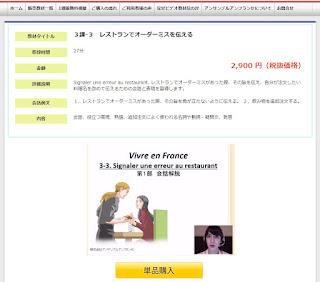 http://www.musa-web.net/kyouzaifr/detail.cfm?SEQ=135