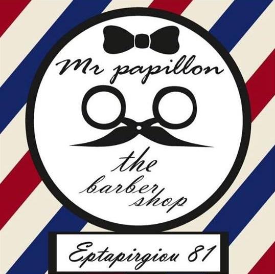 Mr papillon | Επταπυργίου 81