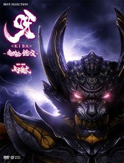 Ver Kiba Dark Knight Gaiden (2011) Online