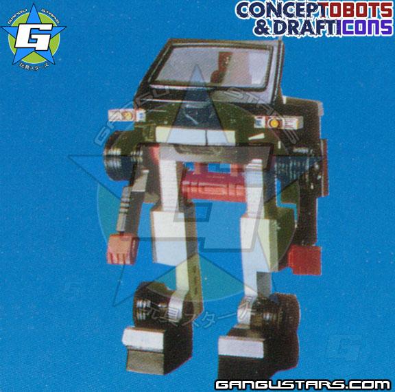 ダイアクロン カーロット Diaclone Transformers prototypes robots トランスフォーマー タカラ hasbro