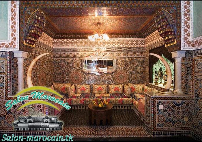 Salon marocain riad old medina